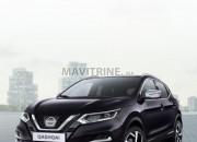 Photo de l'annonce: Vente Voiture Nissan Qashcai 48000 km
