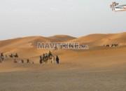 Photo de l'annonce: Excursion Dunes Zagora et Vallee du Draa