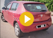 Photo de l'annonce: Dacia Sandero Diesel -41000km 2013