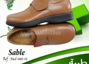 Photo de l'annonce: Chaussure Scratche Médicale Pour Homme Med-1003-19