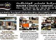 Photo de l'annonce: مطلوب كوافيرة للعمل بسلطنة عمان