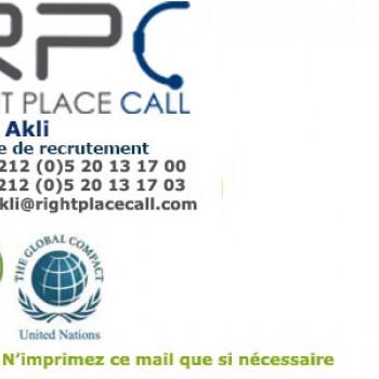 Logo du Vitrine: RPCM