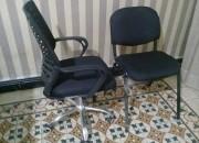 Photo de l'annonce: Chaise a roulette bureau