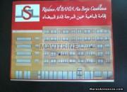 Photo de l'annonce: Bureau 62m  Avec Contrat de_Bail
