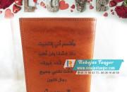 Photo de l'annonce: portefeuille Homme personnalisé maroc
