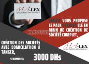Photo de l'annonce: Création d'entreprise à Tanger Avec domiciliation à Tanger Ma-Lex