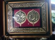 Photo de l'annonce: Tableau versets coraniques (fils d'or 18k)