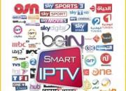 Photo de l'annonce: IPTV FULL HD VOD FILMS 2020