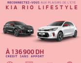 Reconnectez-vous aux plaisirs de l'été avec la nouvelle KIA RIO Lifestyle à 136 900 DH
