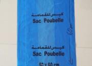 Photo de l'annonce: Sac Poubelle