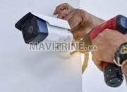 Photo de l'annonce: Installation de produits de sécurité et de vidéo surveillance
