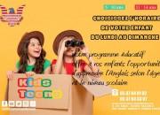 Photo de l'annonce: Anglais pour les enfants un programme académique
