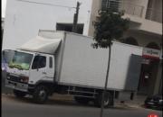 Photo de l'annonce: نقل الاثات والاجهزة  المنزلية
