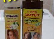 Photo de l'annonce: زيت التساقط والانبات وتطويل الشعر