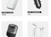 Photo de l'annonce: CHARGEUR / CABLE / POWER BANK / ECOUTEURS / AUDIO / ADAPTATEUR ...
