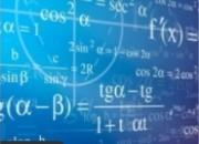 Photo de l'annonce: Cours soutien maths CPGE MPSI ECS ECE ECT MP...