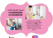 Photo de l'annonce: مطلوب 7 عاملات منزليات و مرافقات للعمل في قصر بالسعودية