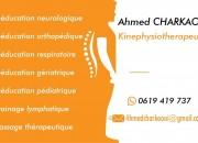 Photo de l'annonce: Seance de Kinésitherapie à Domicile Benslimane