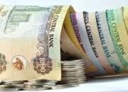 Photo de l'annonce: Nous offrons tous types de prêts