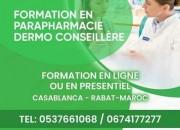 Photo de l'annonce: Formation parapharmacie dermo conseillère