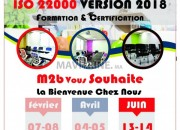 Photo de l'annonce: Formation ISO 22 000 vs 2018