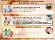 Photo de l'annonce: BÉNÉFICIEZ DE LA MEILLEURE QUALITÉ DES ROULEAUX THERMIQUES