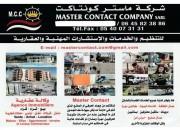 Photo de l'annonce: Master Contact a votre service