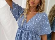 Photo de l'annonce: Vêtements pour femme