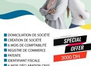 Photo de l'annonce: Création et domiciliation d'entreprises à Tanger